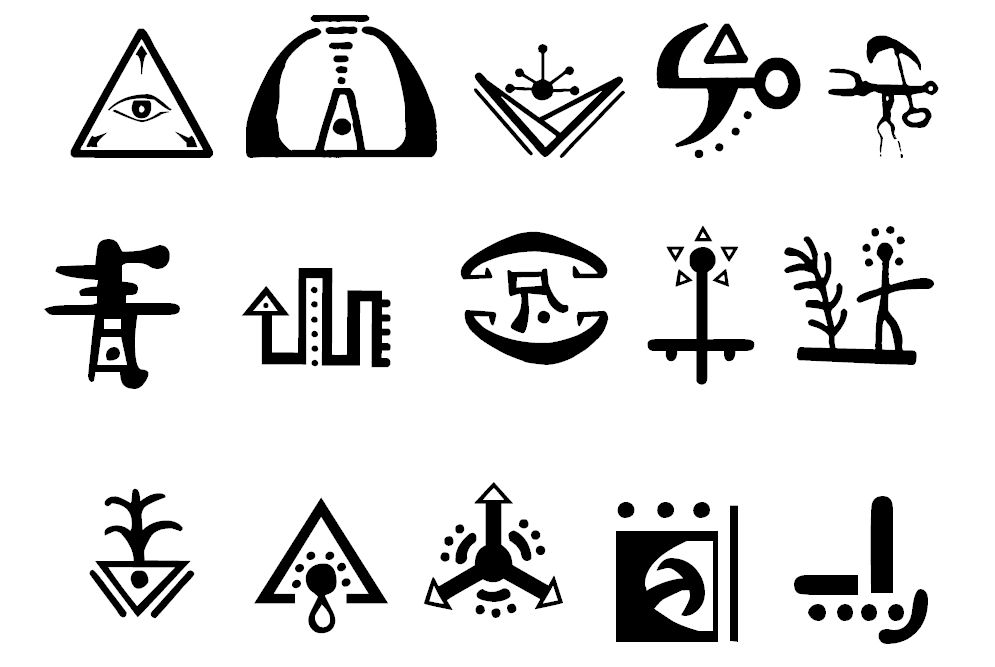 Real Alien Symbols more alien text | alie...