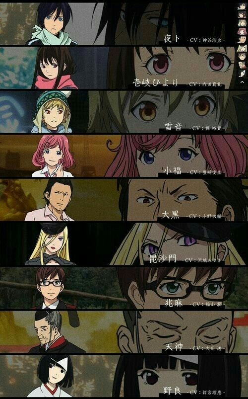 Noragami Characters Yato Yukine Hiyori Kofuku Daikoku Bishamon