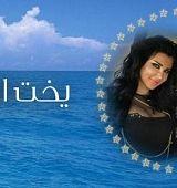 مسلسلات رمضان 2014 ميديا الشمس مسلسلات افلام برامج New Media Pool Float Float