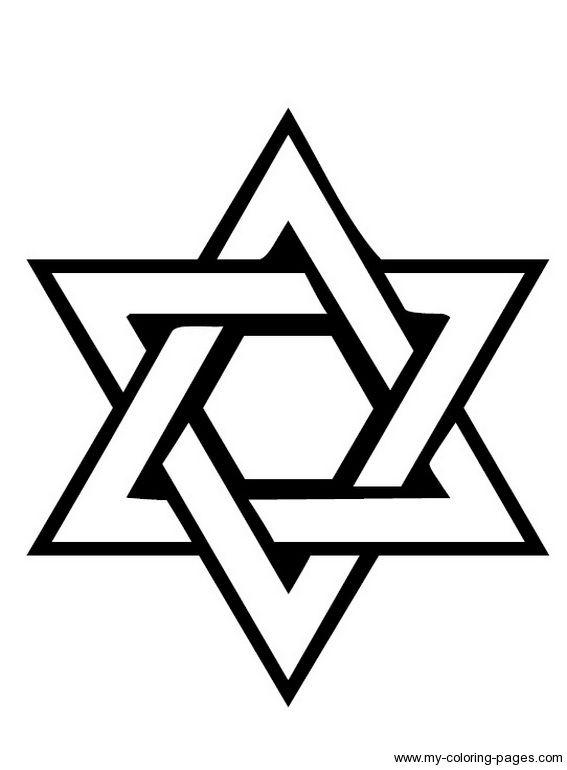 star of david pinterest hanukkah patterns and rh pinterest co uk OES Star Clip Art Sea Star Clip Art
