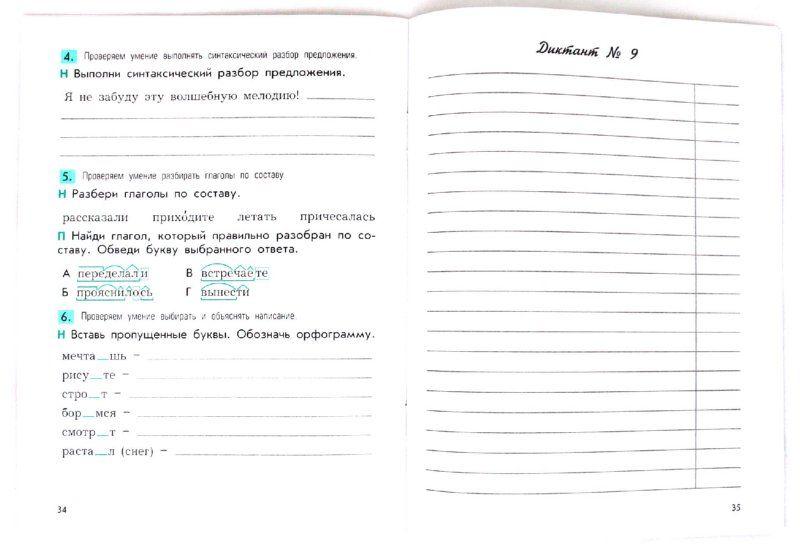 Лабораторные работы по биологии за 9 класс пономарёва онлайн