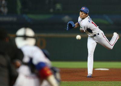 Taiwan Starter Taiwan Sports Baseball Softball