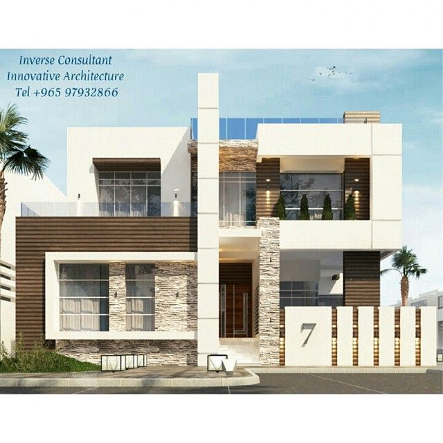Private residence concept designed by inverse architecture for Modern house uae