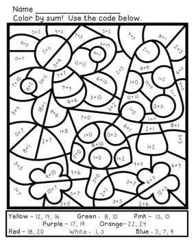 Math Coloring Sheets for Spring Addition and Subtraction