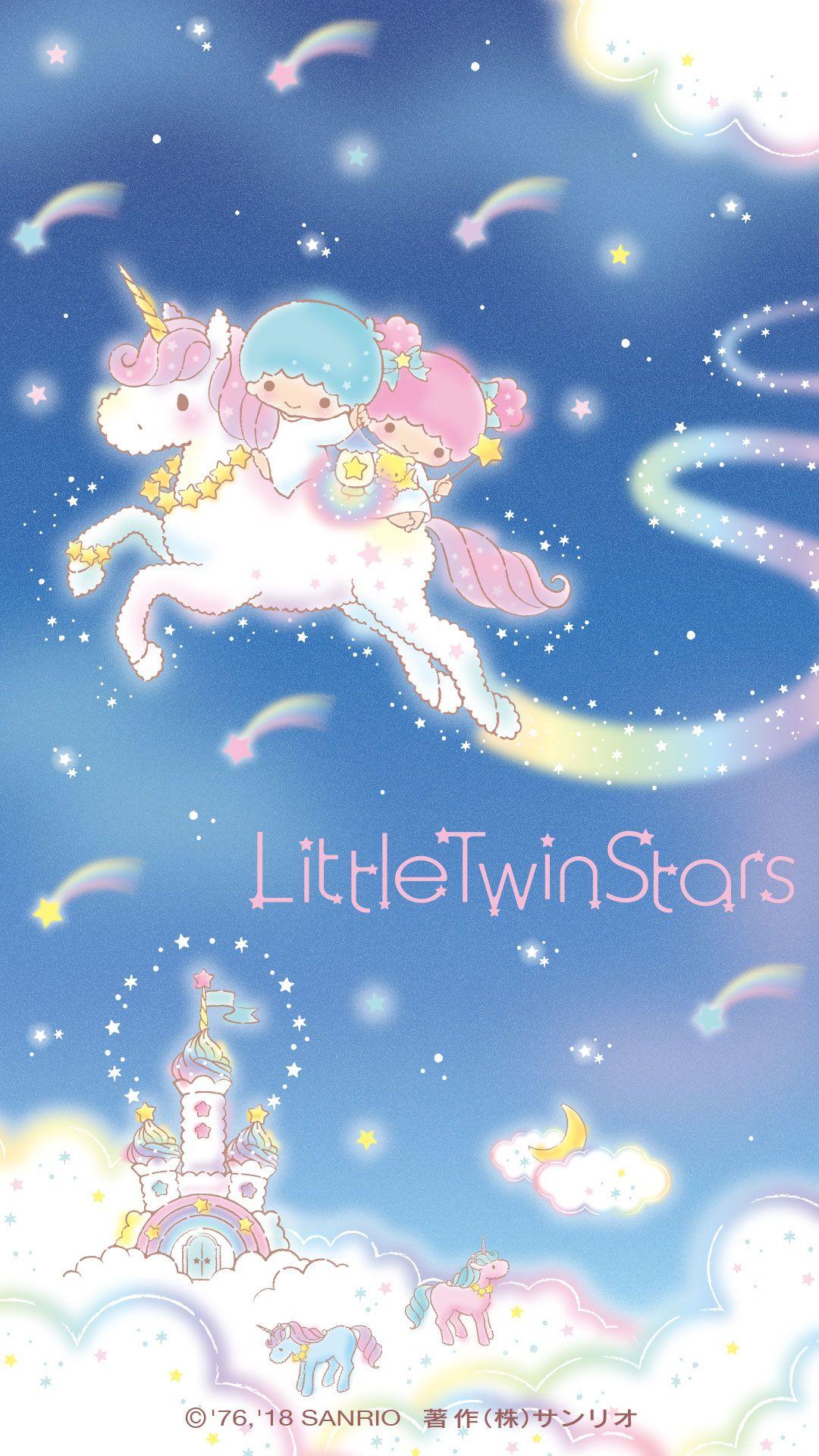 Little Twin Stars 1080 1920 For Android Lock Screen キキララ