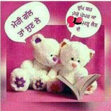 Pin by Gurpreet Kaur on Punjabi quotes | Pinterest | Punjabi ...