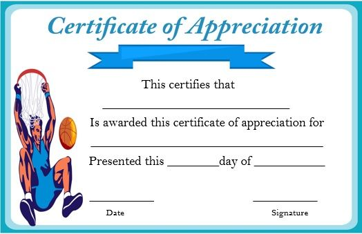 basketball coach appreciation certificate – Basketball Certificate Template