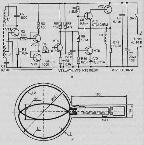 A simple metal detector transistors | Metal detector, Gold ...