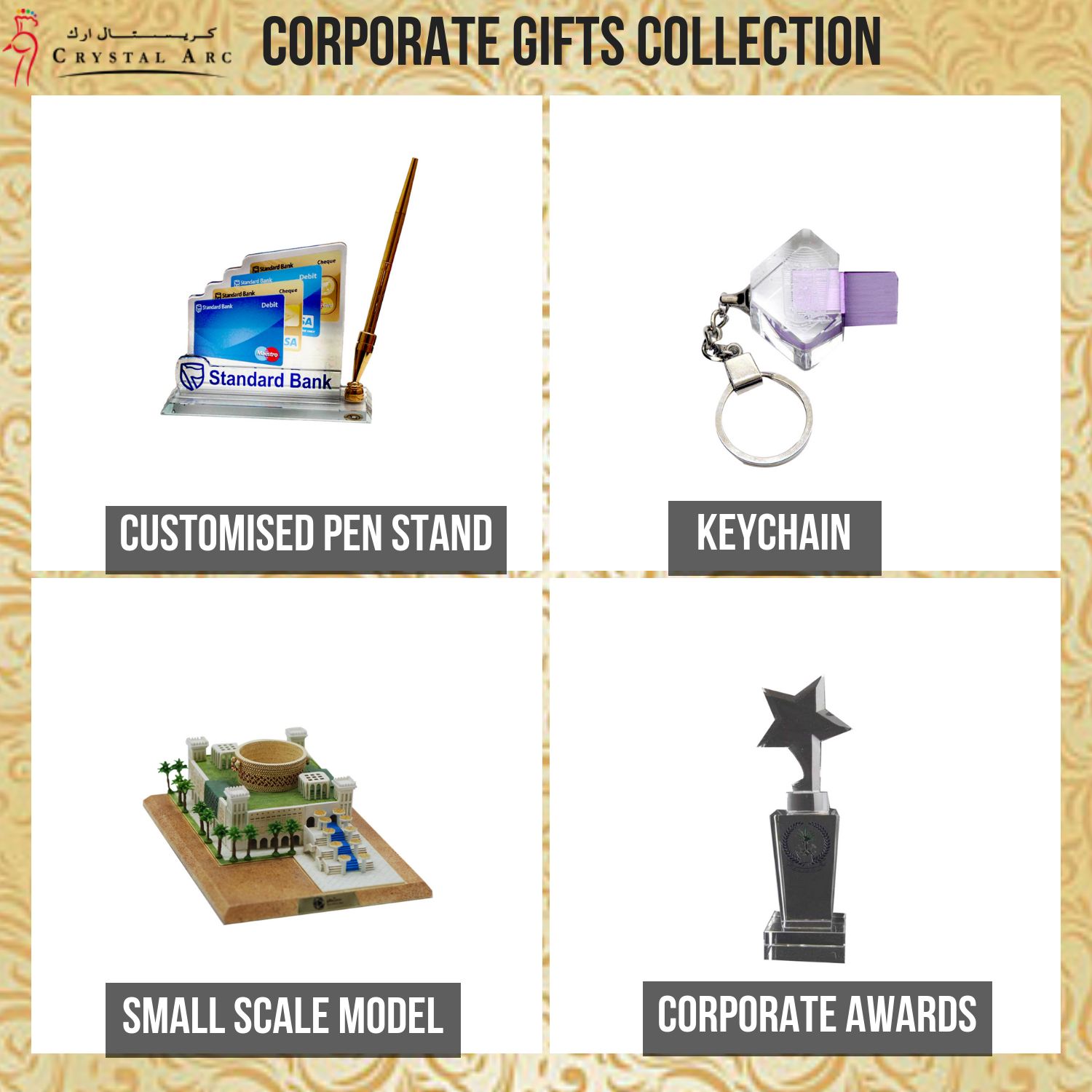 Business Gifts Collection: Are Looking For #corporategifts Ideas? Then Crystal Arc Is