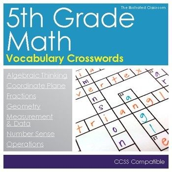 Math Worksheets - 5th Grade Math Vocabulary Crossword Puzzles | Math ...