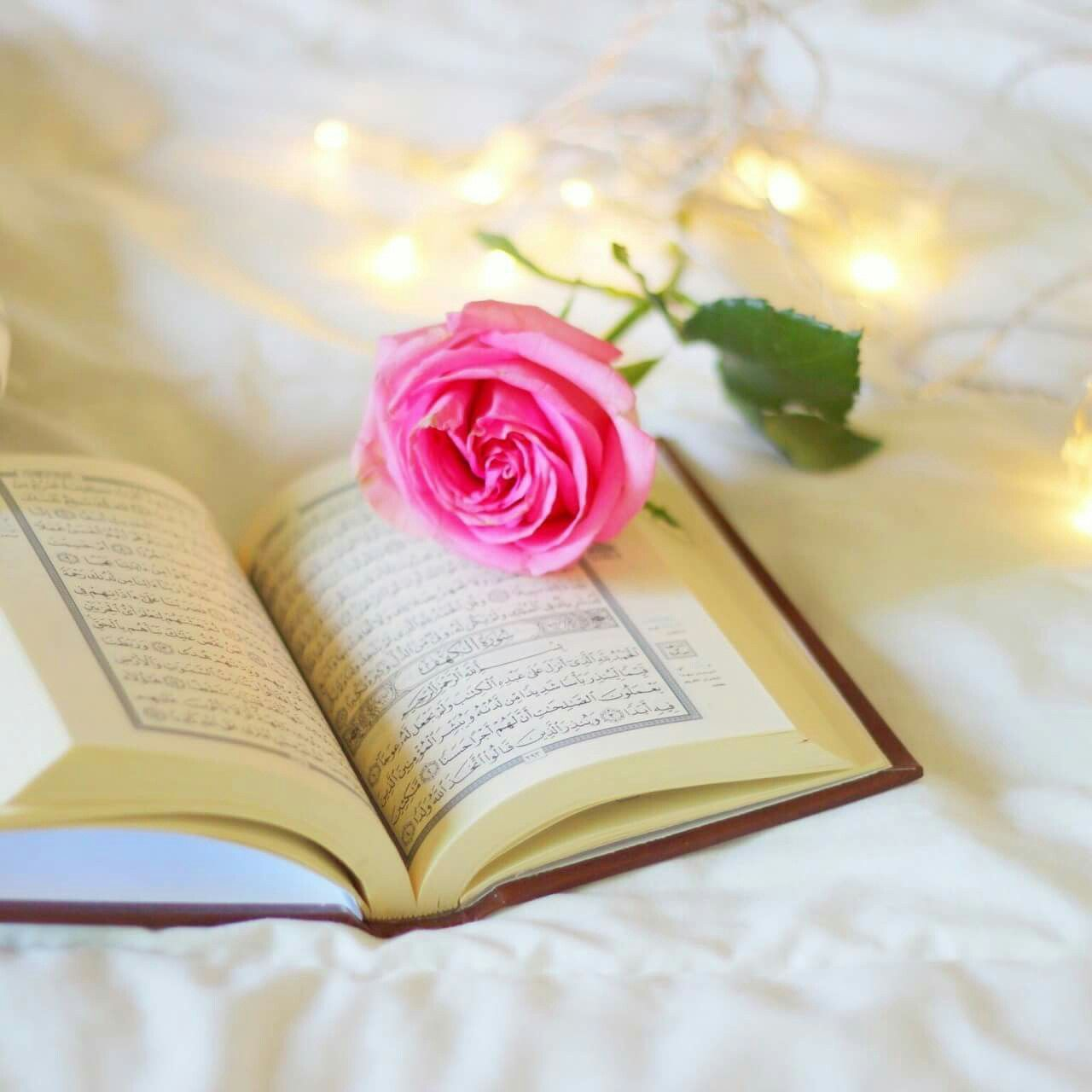 The Blessing In Every Experience Is How Close It Is To Allah Resimli Alintilar Kitap Resimler