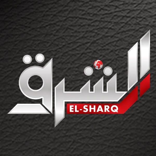بث مباشر وتردد قناة الشرق الفضائية Elsharq Tv شاهد معتز مطر بدون تقطيع زووم بلاحدود Baghdad Iraq Andalusia Baghdad