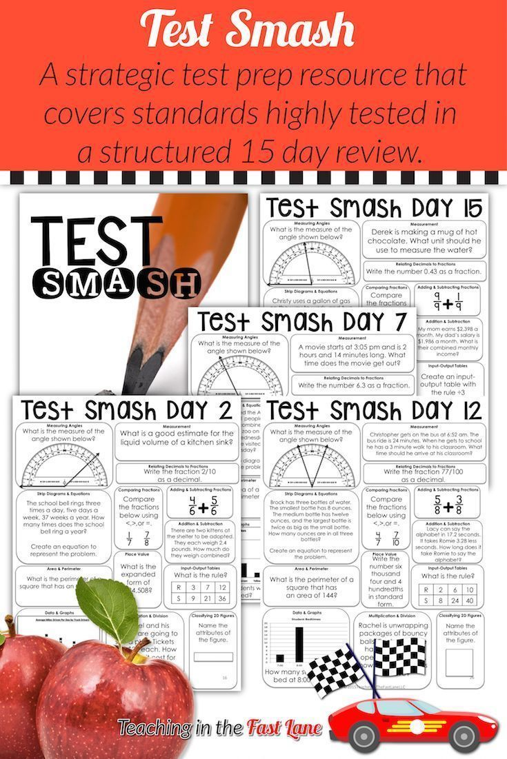 Test Prep Grade 4 Math Review