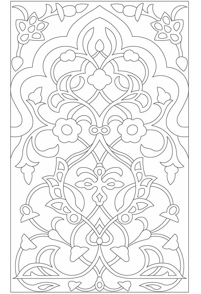 From: Arabic Floral Patterns Coloring Book | coloring | Pinterest ...