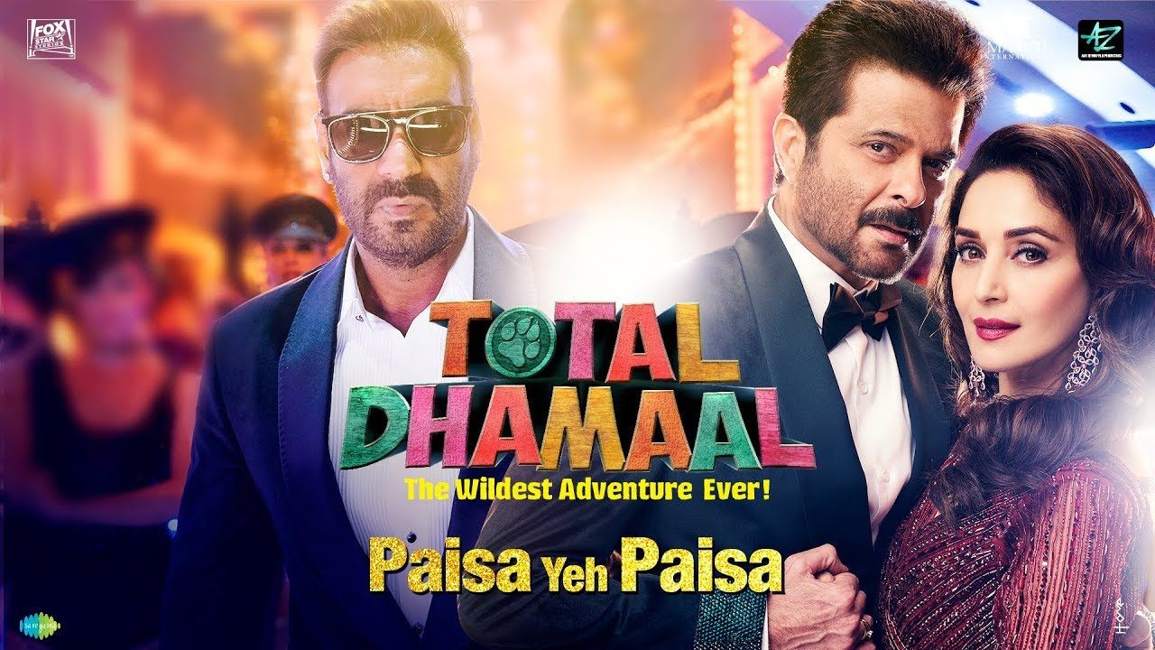 Paisa Yeh Paisa Total Dhamaal Mp3 Song Songs Mp3 Song Download