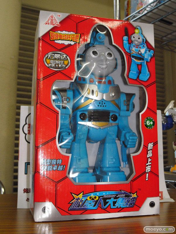 bootleg toys  | Product title is