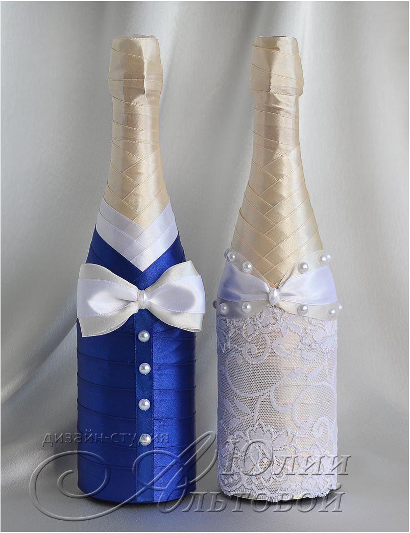 Декор шампанского атласными лентами своими руками фото 83
