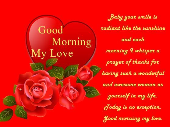 Good Morning Sweetheart Quotes: Good Morning Sweetheart Image