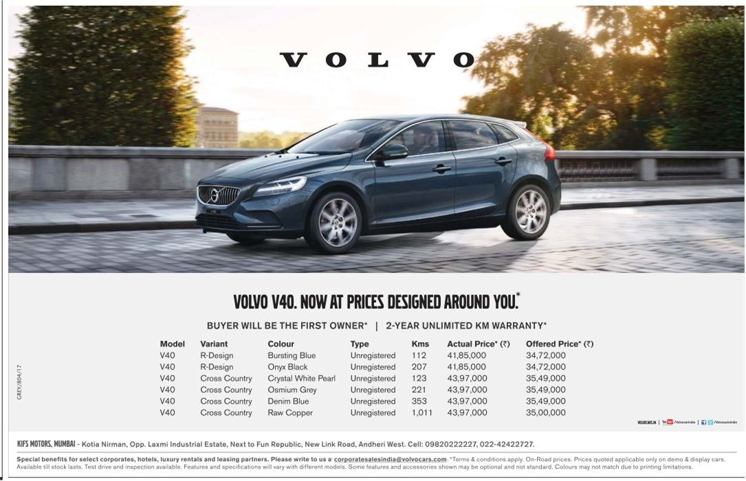 Volvo V40. Now at Prices designed around you Ad Volvo
