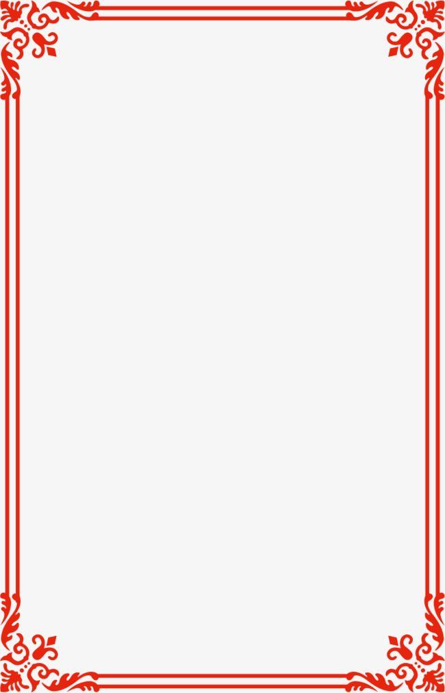 Red Line Border Vector Wireframe Vector Wireframe Wireframes Material Vector Material Wireframe Png Transparent Clipart Image And Psd File For Free Download Borders For Paper Frame Border Design Clip Art Frames