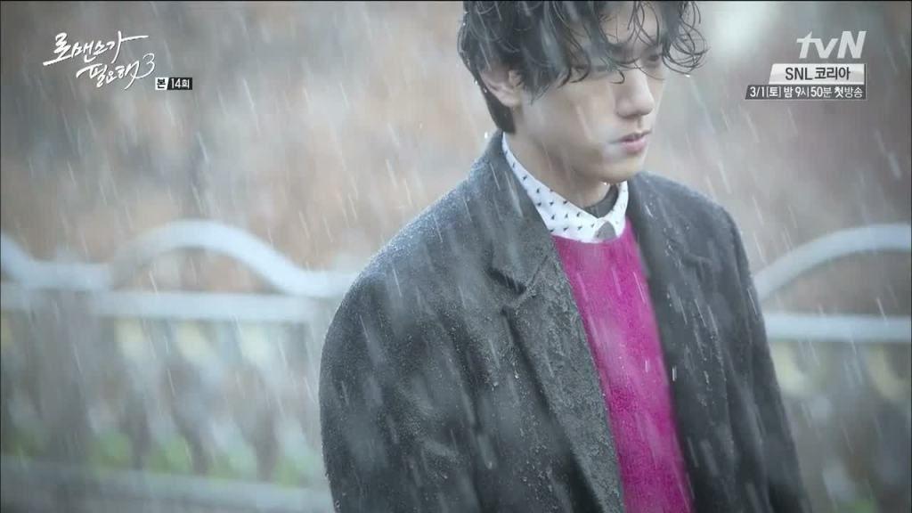 Sung Joon - I Need Romance 3