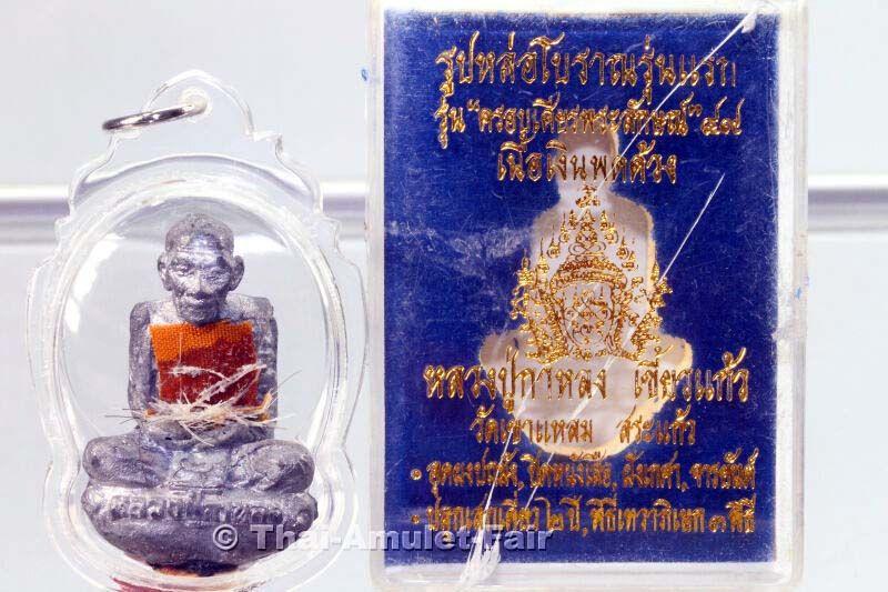 Luang Phu Galong Ruup Loor Ruun 1 Thai Amulett.
