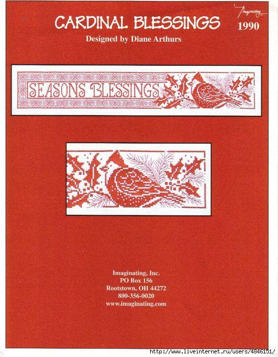 Cardinal Blessing    1/3