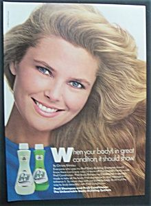 Image detail for -1986 Prell Shampoo with Christie Brinkley (Cover Girl) (Image1)