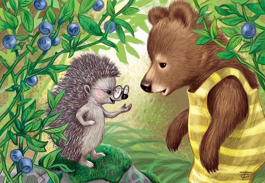 картинки с ежиками и медвежатами комплекс видеофиксации, устанавливаемый