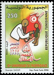 Subject  50th Anniversary of Independence, 1956-2006  Number  1772  Size  28x41 mm  Issue Date  18/03/2006  Number issued  1 000 000  Serie  commemorative  Printing process  offset  Value  250 millimes  Drawing  Skander GADER