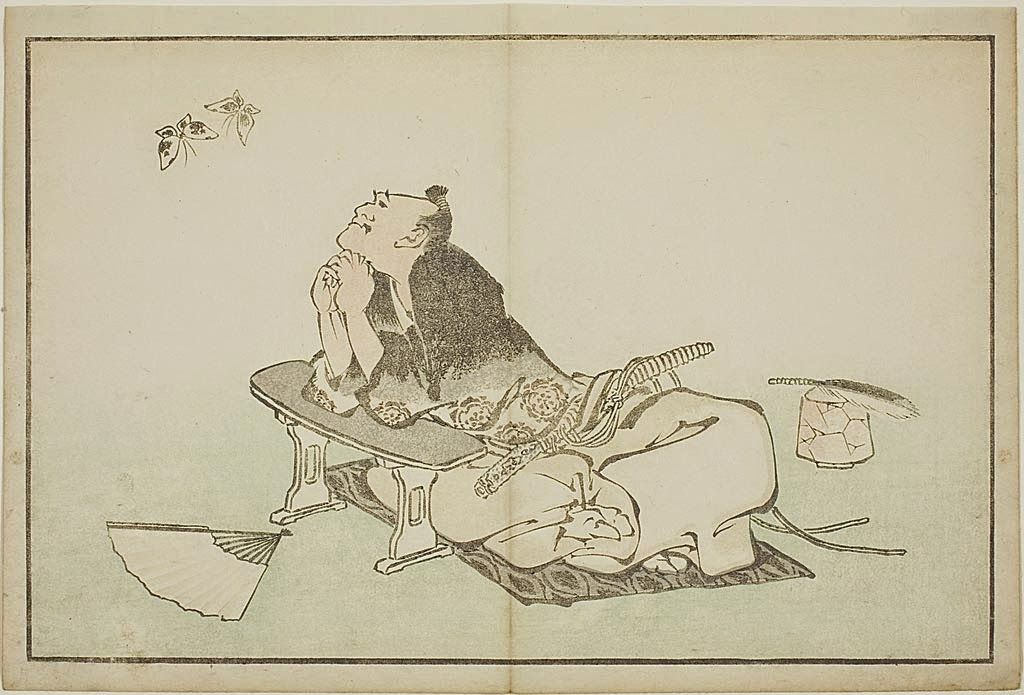 1814c A Philosopher Watching a Pair of Butterflies, from The Picture Book of Realistic Paintings of Hokusai colour woodblock print 22.8 x 33.9 cm Art Institute of Chicago IL