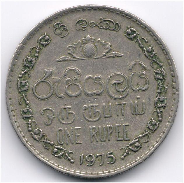 Sri Lanka 1 Rupee 1975 Veiling in de Sri Lanka,Azië,Munten,Munten & Banknota's Categorie op eBid België