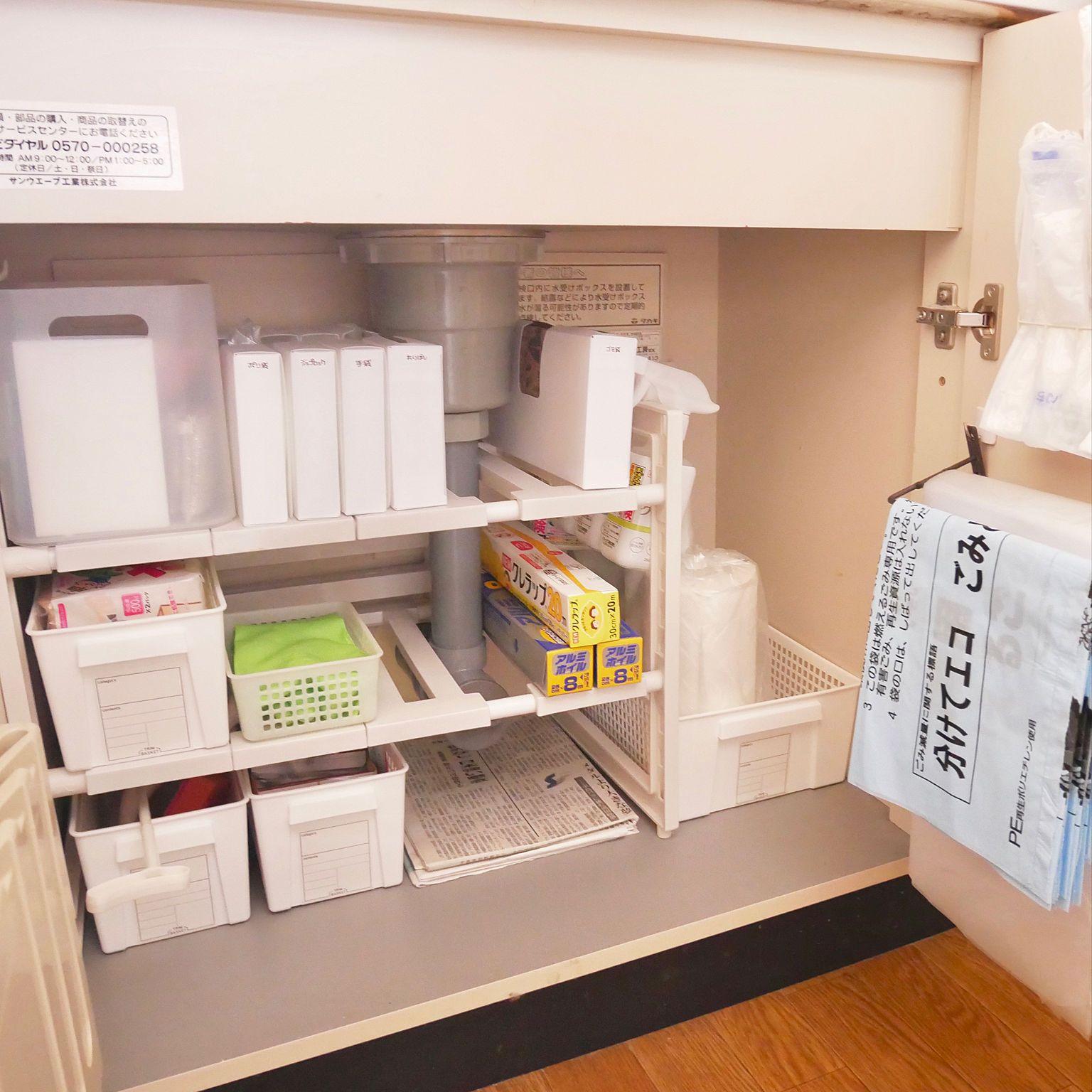 キッチン ゴミ袋収納 シンク下収納 2ldk 賃貸 などのインテリア実例