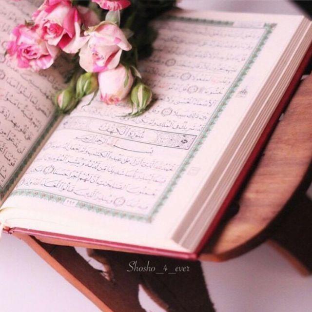 قران Hd خلفيات القرآن