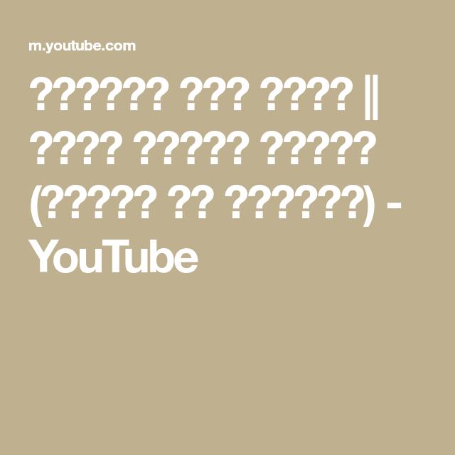 أتراني بعت هواك فرقة نسائم الفجر ألبوم كن ربانيا Youtube