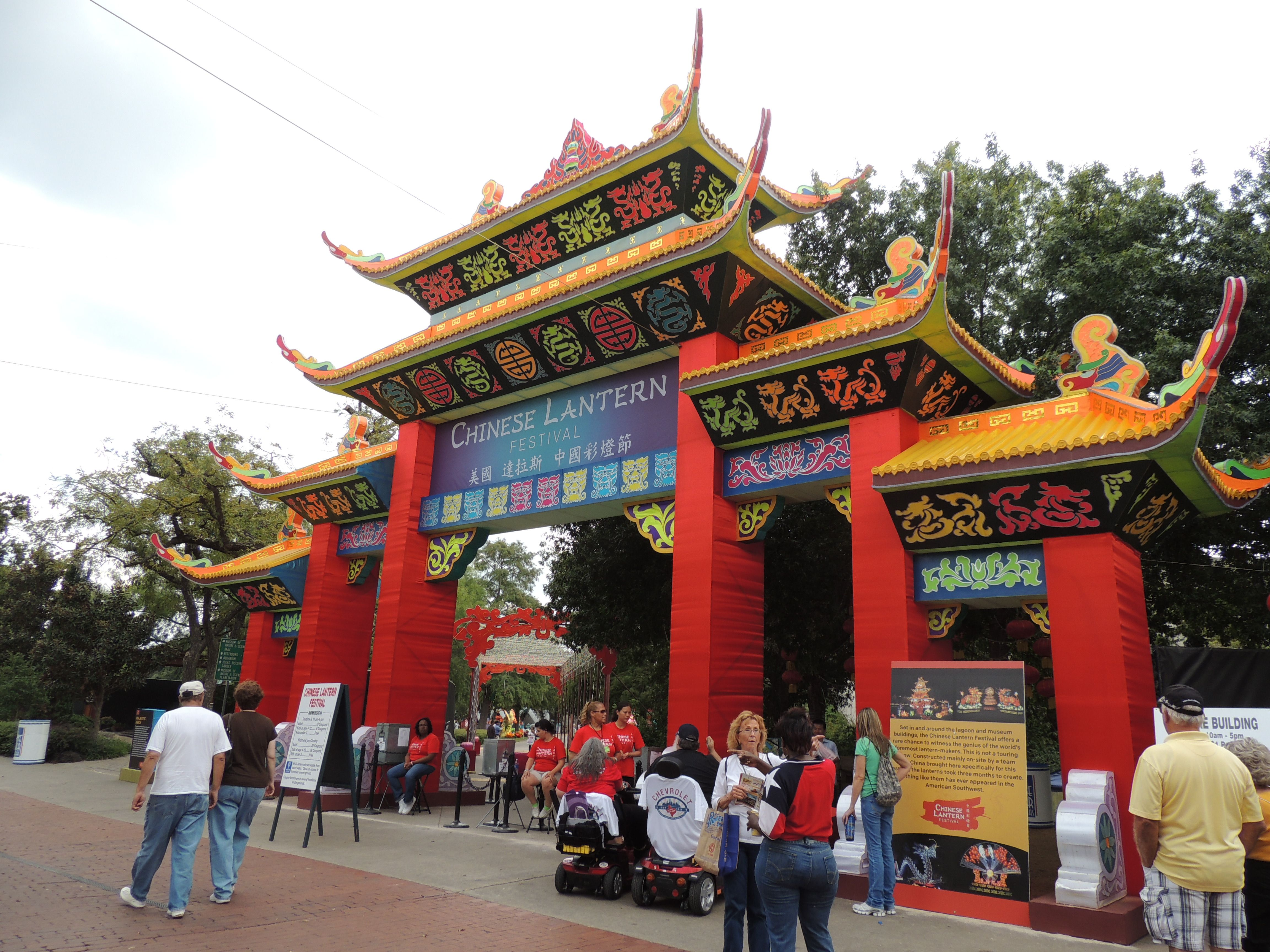 Entrance to Chinese Garden display