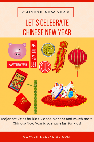Celebrating New Year A Chinese Chant To Learn About Chinese New Year Chinese New Year Learning Chinese