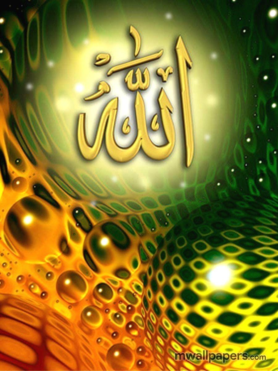 Allah Wallpaper Hd Image 434 Allah Muslim Allah Wallpaper Allah Photo Photo Wallpaper