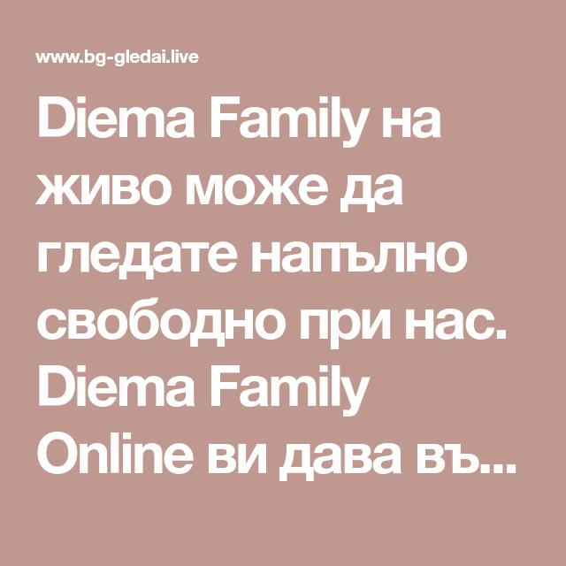 <b>diema</b> family online live> OFF-68%