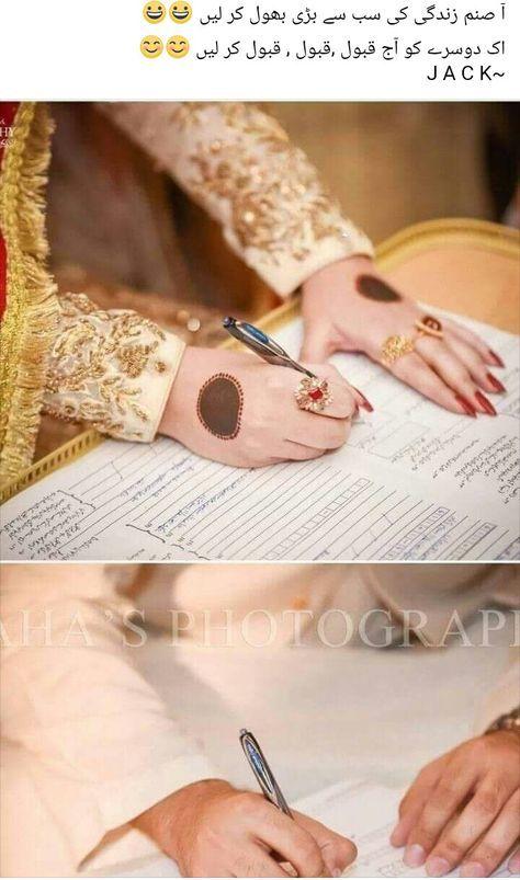 15+ Trendy wedding quotes to the couple in urdu | Wedding ...