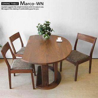 Walnut Solid Wood Natural Wood Width 135 Cm Width 150 Cm Half