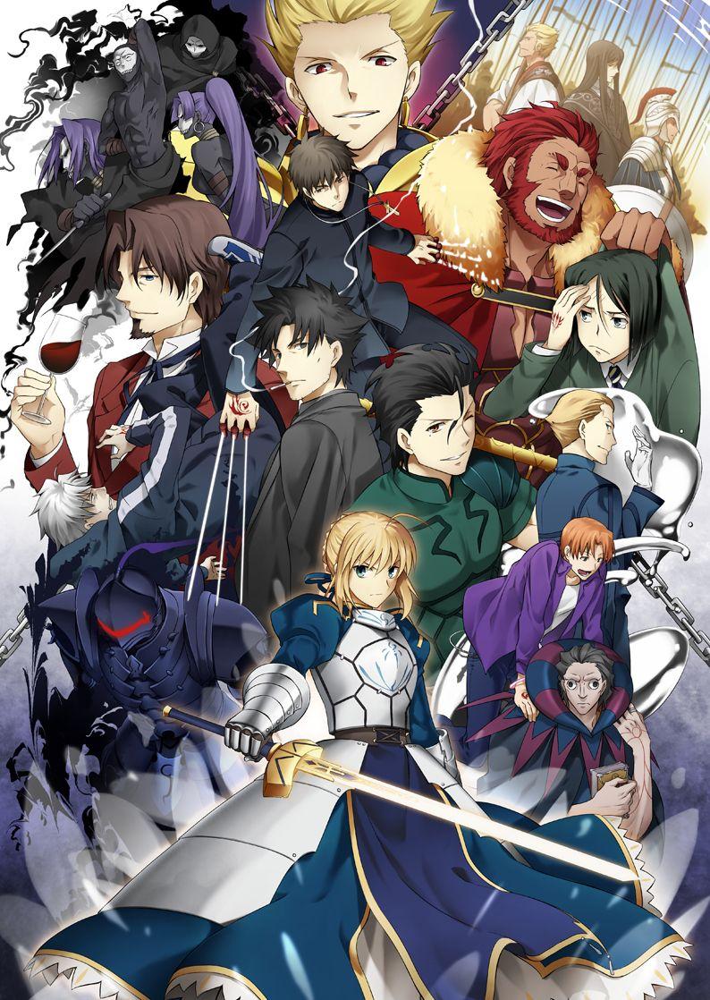 Fate Zero フェイト ゼロ イラスト Fate アニメ