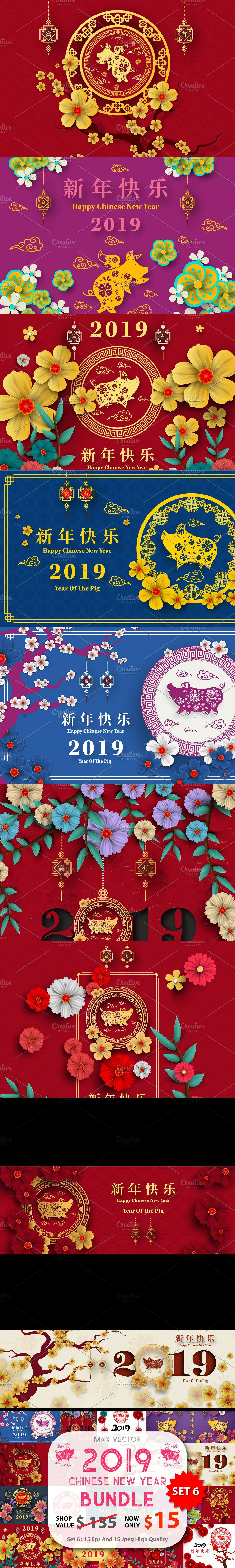 Set Of 2019 Chinese New Year Card Chinese New Year Card New Year Card Chinese New Year Greeting