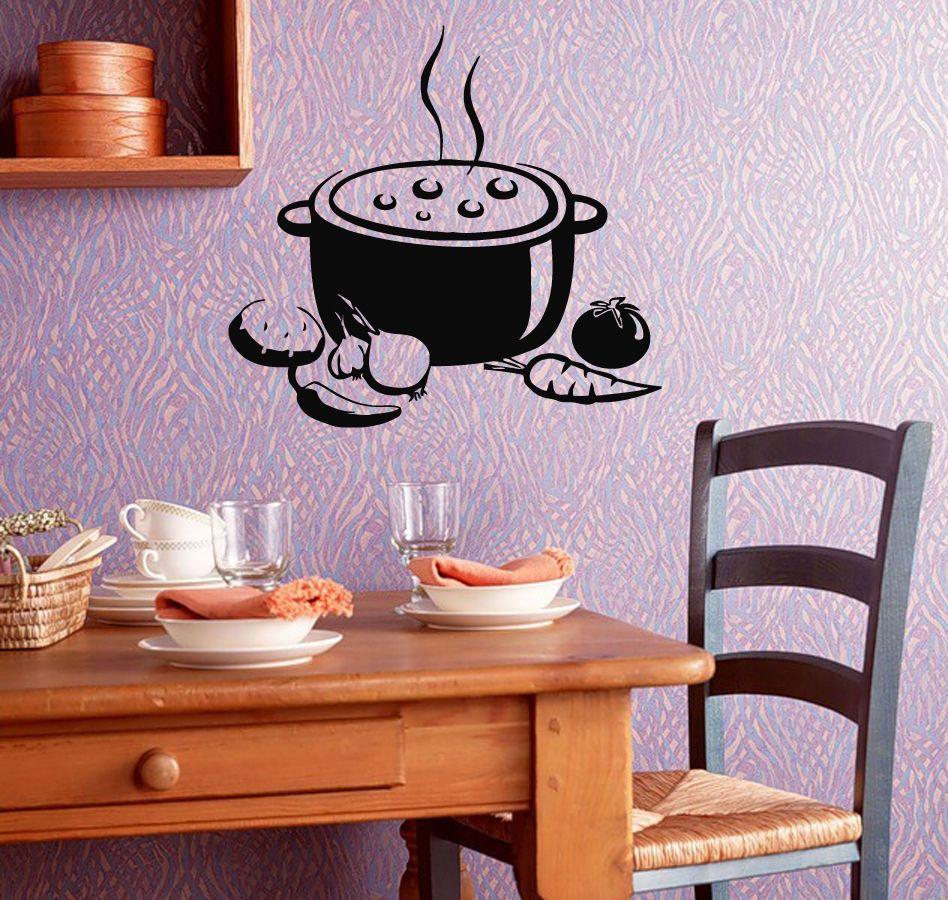 Wall Decals Vinyl Decal Sticker Art Murals Kitchen Decor Hot Meal Design Kj452 #3M #MuralArtDecals