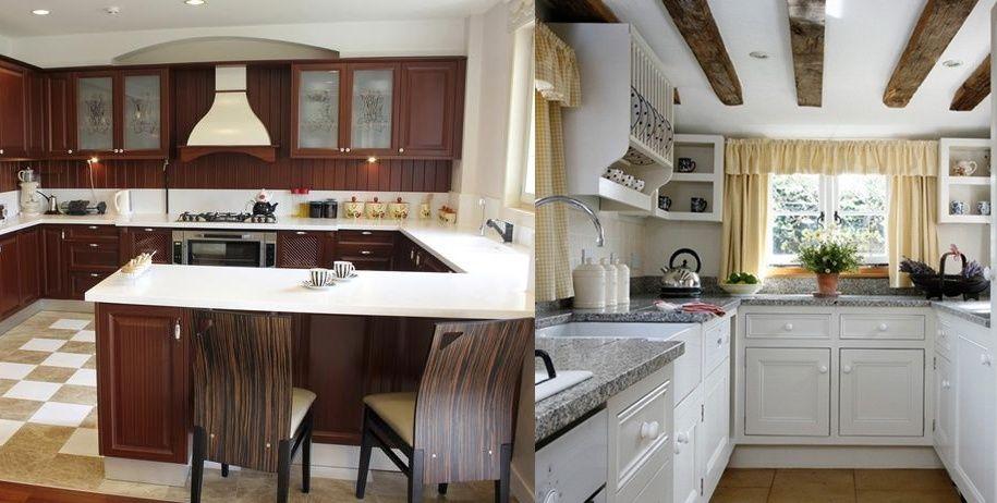 مطبخ شكل U