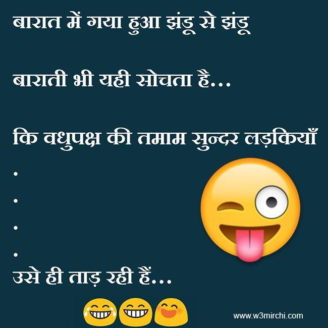 Jokes Funny Jokes