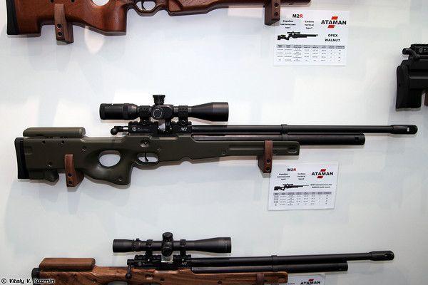 ATAMAN M2R Tactical type 2