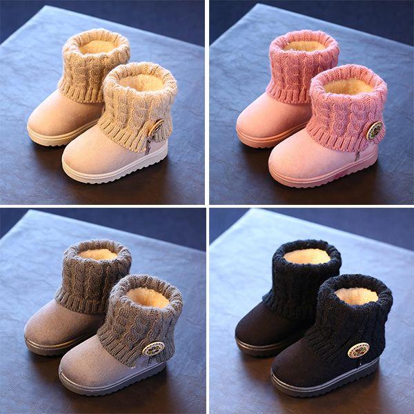 Woolen Yarn Winter Warm Boots, for 1-4
