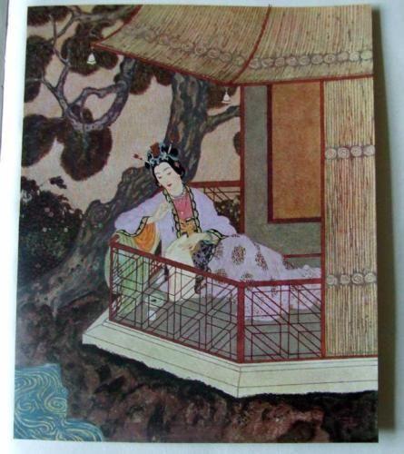 Der Erwachter Schlafer, Arabian Nights, Edmund Dulac 10 colour plates 1920 1st in Books, Comics & Magazines, Antiquarian & Collectable | eBay