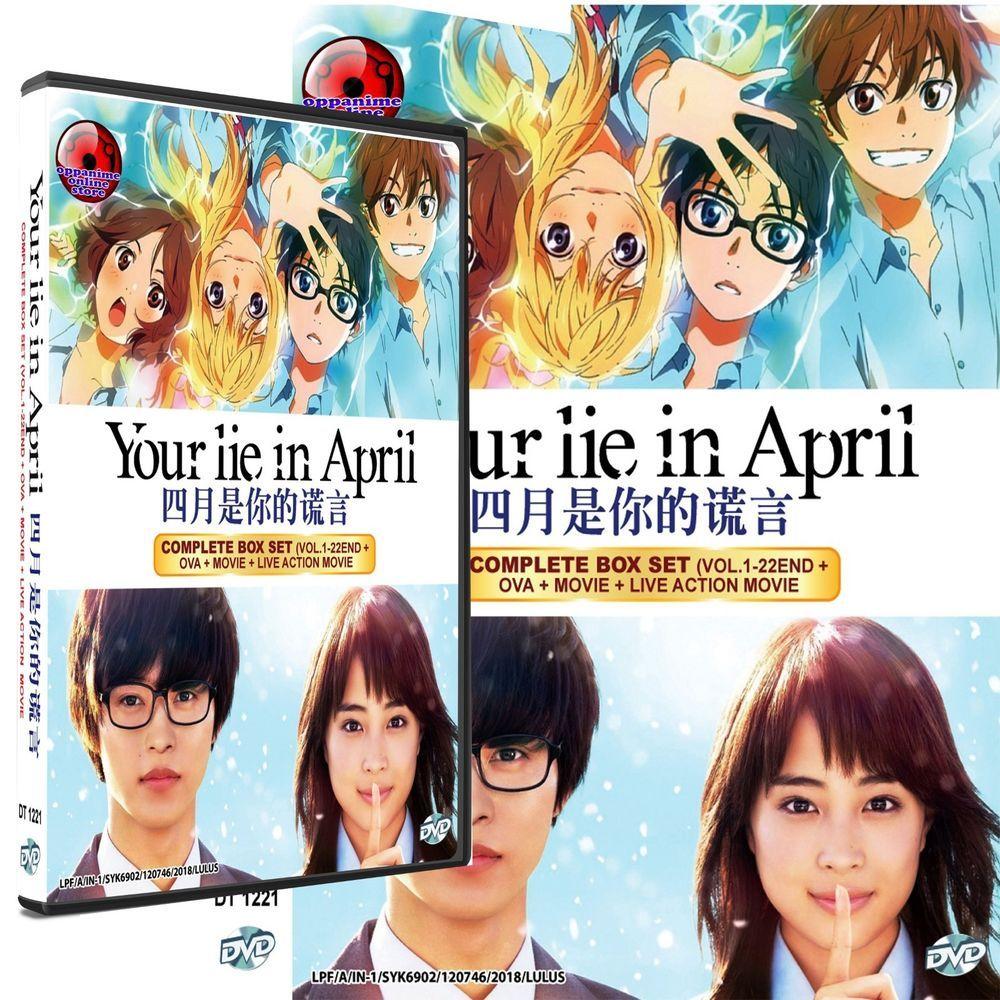 Your Lie In April Complete Box Set (Vol.122 End + OVA